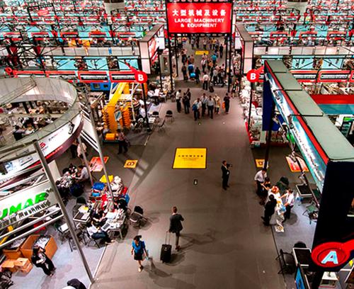 Открываем Китай